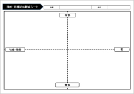 sheet_003