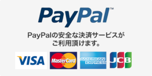bnr-paypal