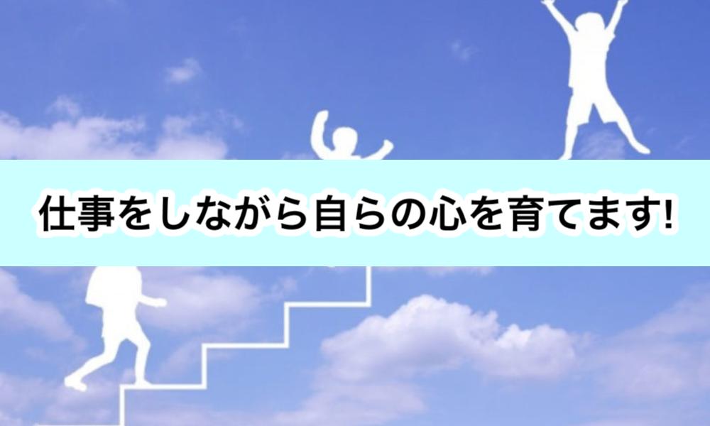 原田メソッドの長期目的目標