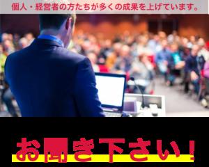 原田メソッド参加者の声